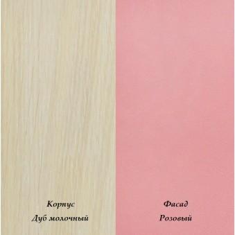 Комод Дуб молочный - Розовый