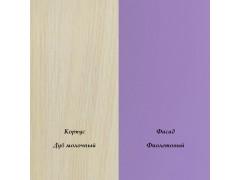 Комод Дуб молочный - Фиолетовый