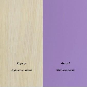 Шкаф 60 Дуб молочный - Фиолетовый